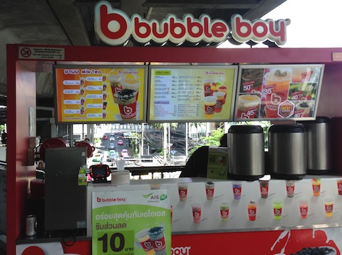 Bubble boy stand at Ekami